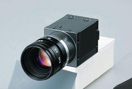Kamera PV500